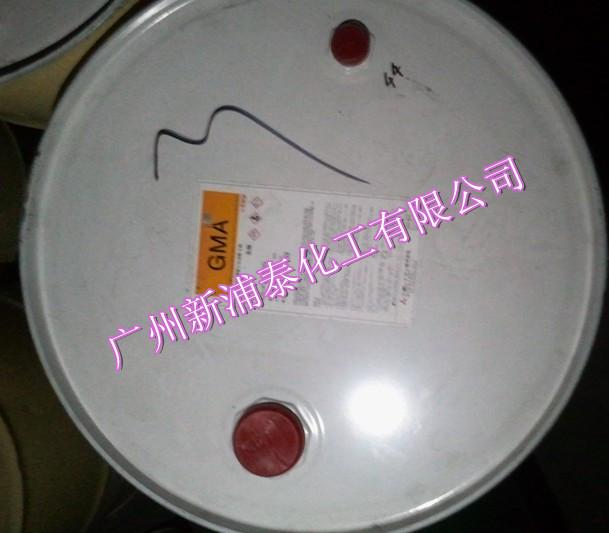 丙烯酸树脂合成用到甲基丙烯酸缩水甘油酯gma